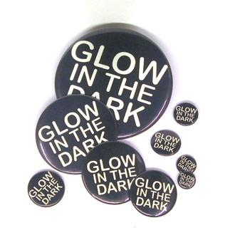 fluorescent buttons
