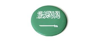 Arabia Saudita Vorschaubild
